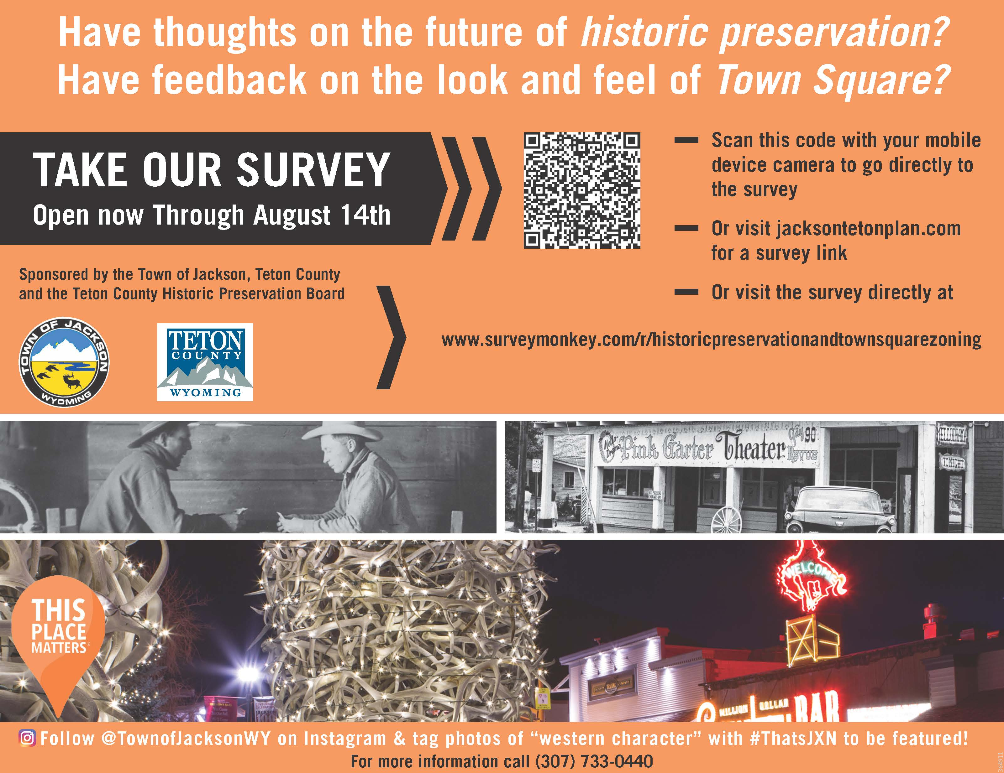 Take our Historic Preservation & Town Square Zoning Survey